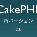 Remove Cakephp Model Field Validation from Controller